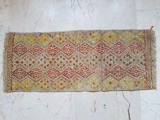 Table and Wall Decor Turkish Handmade Tapestry Jajim Kilim Rug Mat, 12'' X 28''