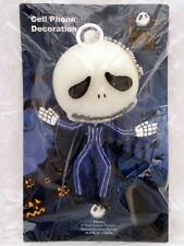 New Disney Nightmare Before Christmas KeyChain Soft Head Mascot Figure 4.7""
