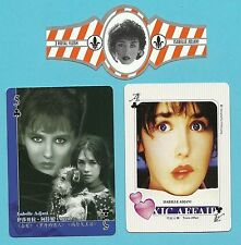 Isabelle Adjani Fab Card Collection French film actress Academy Award Possession