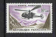 Bo 27 // P.A Poste Aérienne n° 41 1960-1964 Alouette  neuf* TBE