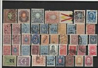 Russia Early Stamps  Ref 15315