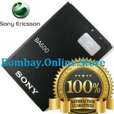BRAND NEW SONY ERICSSON BA600 BATTERY For SONY XPERIA U ST25i etc. With 1290 mAh