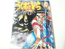 "USHIO TO TORA, CHAPTERS 1 - 10, ANIME 2 DVDS ""PREOWNED"" AUZ SELLER"