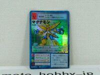 Bandai Digital Monster Card Game Digimon Magnamon Bo-300 from Japan
