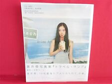 Yu Aoi 'TRAVEL SAND' Photo Collection Book