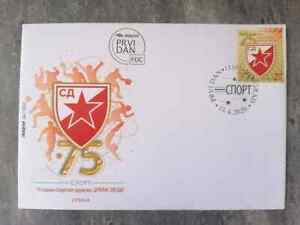 SERBIA FDC -  75th Anniversary of RED STAR Sports Association  First Day Cover