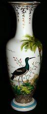 "c1850 opaline glass vase, Baccarat, Jean-Francois Robert, Ostrich, Ibis, 17.5""t"
