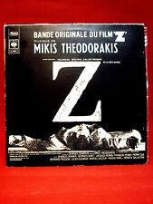 Lot 4 ALBUMS VINYLES -  Mikis THEODORAKIS - Musique de Film - BOUZOUKI SOLO
