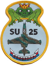 Sukhoi Su-25 Twin-Engine Jet Aircraft 'Frogfoot' Soviet Union Embroidered Patch