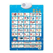 Russian Music Alphabet Talking Posters Russia Kids Education Toys Electronic Abc