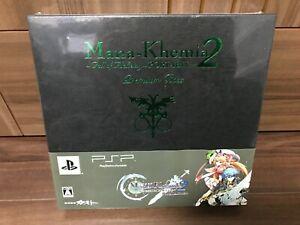 PSP Mana Khemia 2 ~ Ochita Gakuen and Alchemists ~ Portable Plus Premium Box