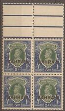 George VI (1936-1952) Era Bahraini Stamp Blocks (pre-1971)