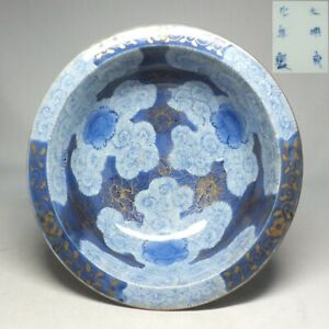 E0284: Real Japanese OLD IMARI coloerd porcelain ware bowl with fine pattern