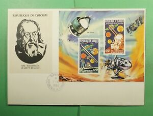 DR WHO 1984 DJIBOUTI FDC SPACE S/S IMPERF  g13476