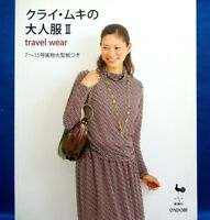 Muki Kurai's Travel Wear 2 /Japanese Clothes Sewing Pattern Book