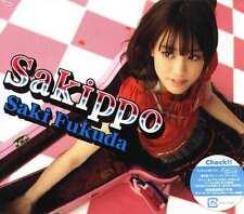 Saki Fukuda - Sakippo - Japan CD+DVD - NEW J-POP
