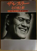The wrestler Wrestling Photo Book 1982 Bruiser Brody Abdullah the Butcher NJPW