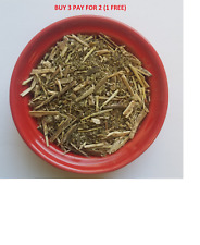 More details for catnip leaf and buds natural rough cut dried herbs treat for cats extra strong