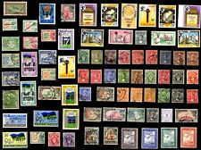 75 ALL DIFFERENT ZANZIBAR  STAMPS