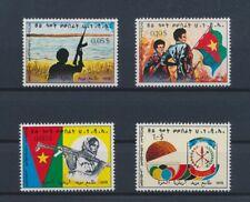 LM79889 Eritrea revolution soldiers fine lot MNH