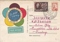 Russia 1957 Airmail Slogan Cancel illustrated Stamps Cover to Denmark Ref 45621