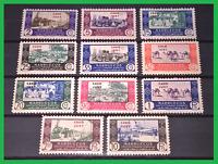 CABO / CAPE JUBY MOROCCO 1948 COMMERCE TRANSPORT 11V COMP MNH 162 - 172 SCARCE