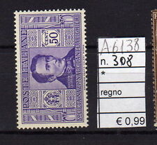 FRANCOBOLLI ITALIA REGNO LINGUELLATI* N°308 (A6138)