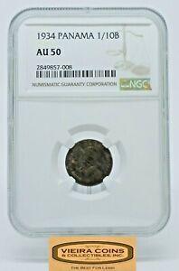 1934 Panama Silver 1/10 Balboa, NGC AU 50, Hard to Find - #CONS20619NQ