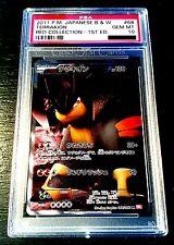 PSA 10 GEM MINT Terrakion EX Full Art 068/066 1st Ed Japanese Pokemon Card