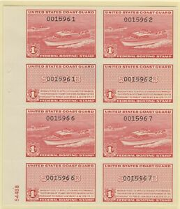 RVB1, Boating Stamps Plate Block of 8 - $1.00 rose red Mint Never Hinged