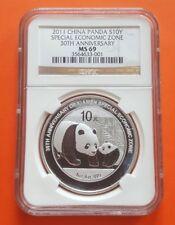 2011 China NGC MS69 Xiamen 10th Ann. Economic Zone Panda 1oz .999 Silver Coin