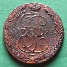 Russland 5 Kopeken 1795 EM toll erhalten besser als vz nswleipzig