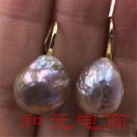 13-14MM HUGE baroque south sea pearl earrings 18K GOLD aurora purple earbob