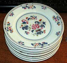 "1 RARE ""Emperors"" PUIFORCAT Raynaud Limoges 7 3/4"" Salad Plate FRANCE MINT!"