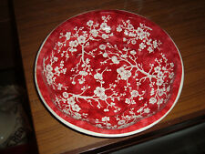 Daher Vintage 1971 Painted Red & White Metal Bowl England