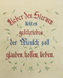 UNBEKANNT (19.Jhd), Kalligraphischer Sinnspruch, Ueber den Sternen, um 1880, Tu