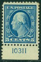 EDW1949SELL : USA 1917-19 Scott #504 Very Fine, Mint NH Plate # single. Cat $18+