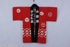 法被 Happi japonais - Enfant KID DESTOCKAGE - Made in Japan 1333