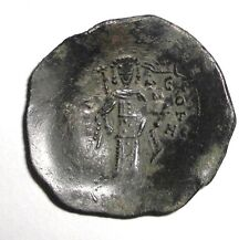 Ancient Byzantine Empire, John Ii. Comnenos Ducas. 1118 - 1143 Ad. Cup coin