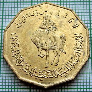 LIBYA JAMAHIRIYA 2000-2002 1/4 DINAR, LIBYAN KNIGHT ON HORSEBACK, 10-SIDED, UNC
