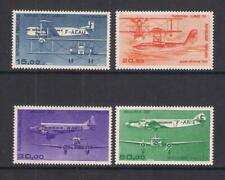 France mint stamps - 1984 Air Mail set, MNH