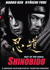 Shinobido: Way of the Ninja-Hong Kong RARE Kung Fu Martial Arts Action movie