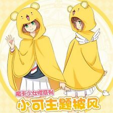 Cute Anime Card Captor Sakura Kero Keruberos Cosplay Blanket Hat Cloak
