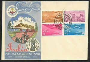 India Postage Stamp Centenary Set Cachet FDC First Day Cover 1954