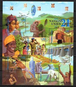 ONU Ginebra, desde 2000, Michel-N° bloque 14 (393-398), en nuevo **/MNH (G081)