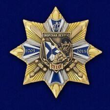 "Russian AWARD rare ORDER BADGE pin insignia -  ""310 years of the Marine corps"""