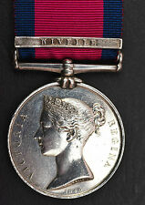 MGS ~ 27th Foot (Inniskilling Fusiliers) James McDonagh ~ Wounded ~ Fermanagh