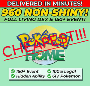 Pokemon Home ALL 807 NON SHINY FULL Living Dex, 150+ Event | 6IV, Hidden Ability