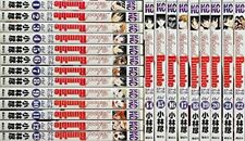 SCHOOL RUMBLE comic 1-22 vol complete set Manga Anime Japan Otaku book