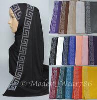 Premium Cotton Jersey Hijab Scarf Muslim Headcover Size Medium 160X70 cm